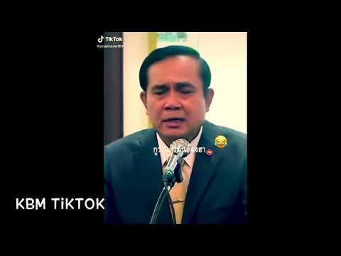 ดูคลิปตลกๆ รวมตลกโคตรฮาขำๆ ล้อเลียน ในแอพ TikTok คนไทยเป็นคนตลก EP.53